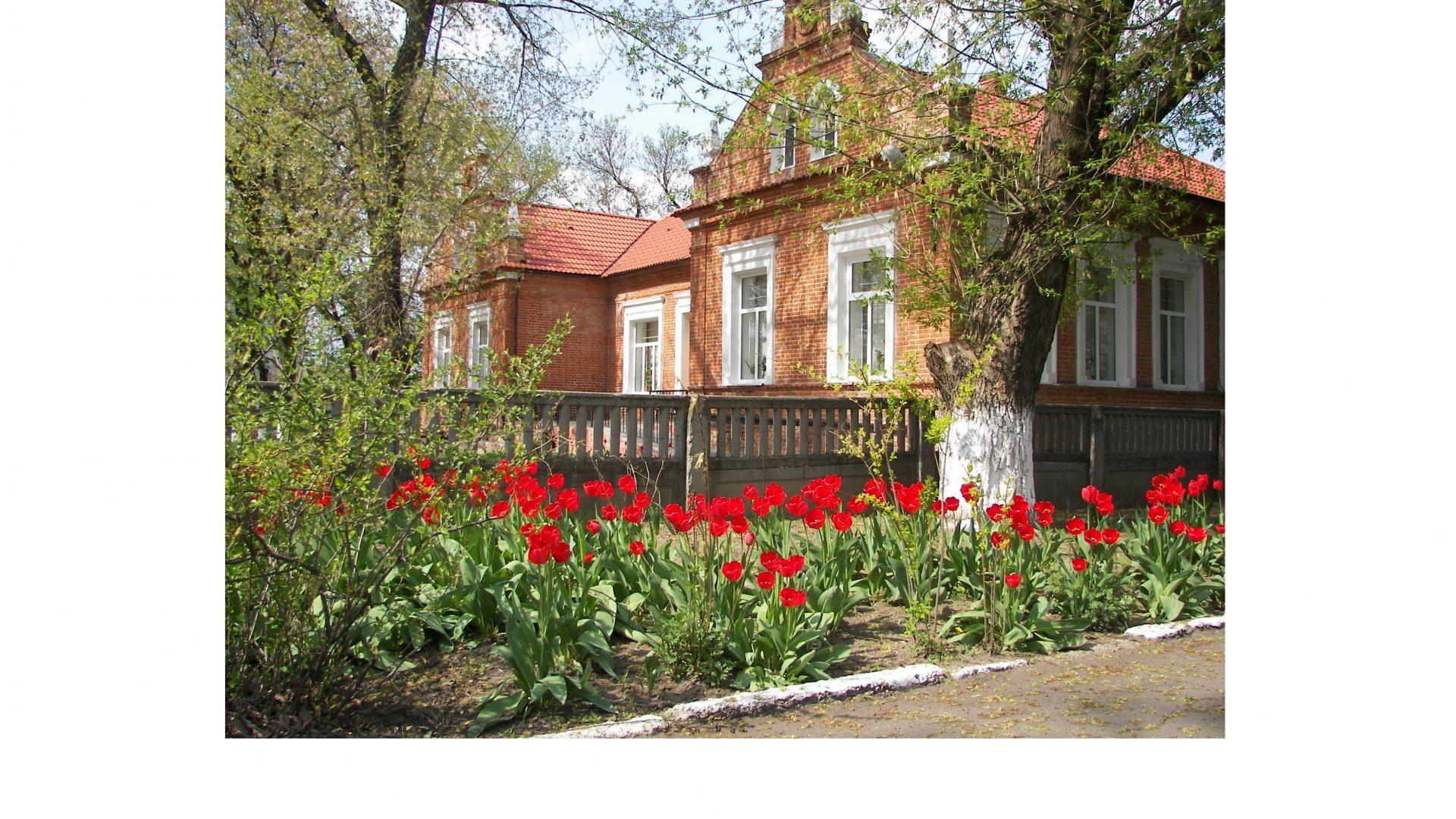 Friends of the Mennonite Centre in Ukraine